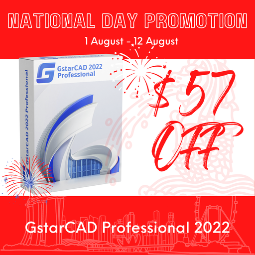 GstarCAD 2021 Professional (2D with Added 3D Features)